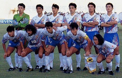 1994年ワールドカップ 日本代表...